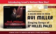 NEW ALBUM: Avi Miller performing new and classic hits of R' Hillel Palei