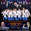 Miami Announces Erev Chanukah Concert