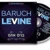 New CD from Baruch Levine – Bonim Atem