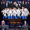 A MIAMI MEGA CHANUKAH CELEBRATION IN LOS ANGLES!