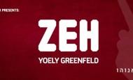 "Yoely Greenfeld ""Zeh"" Album Preview | יואלי גרינפלד ""זה"" אלבום חדש"