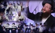 The A Team – 'Riboin Haolamim' Feat: Shloime Daskal & The Meshorerim