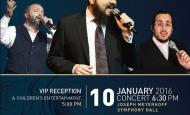 THIS SUNDAY – Benny Friedman, Yehuda Green and Lipa Live in Baltimore!