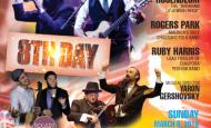 Soul II Soul Release 1st Ever Jewish Rock Concert