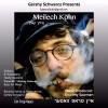 Gershy Schwarcz Presents Meilech Kohn with his 2nd Single Ein Trop Vaser – איין טראפ וואסער