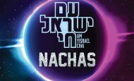 New Single: NACHAS – Am Yisrael Chai- AVAILABLE NOW