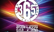 Dance 365 – Akiva Gelb – Album Preview