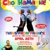 Suki and Ding present Chol Hamania! With The Twins from France, Uncle Moishy, Simcha Leiner, and much much more.
