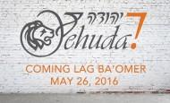 """""""Yehuda 7"""" Pre- Release Single"""