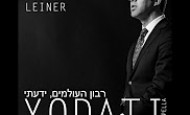 Yodati – A Capella by Simcha Leiner