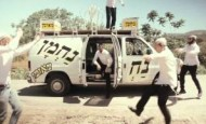 Ari Goldwag – Me'ein – Shabbos A Cappella Music Video