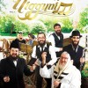 New DVD The Rebbe's Negunim Hits the Shelves