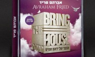 Brand New CD from Avraham Fried – Cover Released!