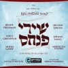 Shirei Pinchas: The Story Behind an Album 60 Years in the Making