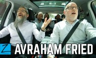 Avraham Fried Carpool KaraOYke (Kumzits)