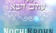 Meyen Olam Haba Acapella Single by Nochi Krohn