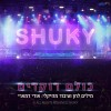 New Single from Shuky Coming Next Week!
