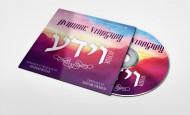New Single by Avrumie Vinagray – Veyeda