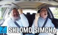 Shlomo Simcha Carpool KaraOYke