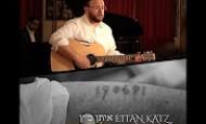 Eitan Katz – Forever Grateful – Ki L'olam Chasdo