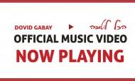 Dovid Gabay – Hakol Letova [Official Music Video]