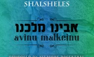 "Shalsheles Releases New Single For Aseres Yemei T'shuva ""Avinu Malkeinu"""