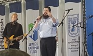 "Shimon's Interview with Benny Friedman: ""Fill the World with Light"""