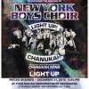 NYBC Chanukah Concert