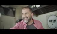 Gershon Veroba – Ani Yisrael [Official Music Video] גרשון ורובה – אני ישראל