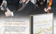 Eitan Katz's Pure Simcha Now Available!