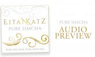 """Audio Preview – Eitan Katz! New Album """"Pure Simcha"""""""