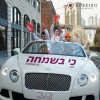[AUDIO] New Single From Dudi Knopfler – Ki BeSimcha – Music Video To Be Released Sun. Afternoon.