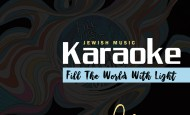Benny Friedman – Fill The World With Light Karaoke/Intrumental Tracks Now Available!