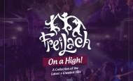 [LIVE AUDIO DOWNLOAD TRACK] Freilach Band Featuring Beri Weber & Yedidim Choir