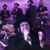 Ani Holech – Freilach Band ft. Shmueli Ungar & Shira Choir אני הולך שמילו אונגר שירה ופריילך