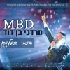 NEW SINGLE – MBD – BOEE BESHOLOM (SINGLE)