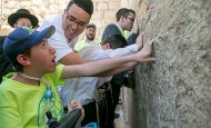 Yaakov Shwekey Celebrate's Eli's Bar Mitzvah