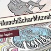 The Ivri Anochi/Schar Mitzvah Mix!! by Simcha Jacoby