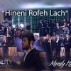 Hineni Rofeh Lach | הנני רופא לך – Yiddish Nachas live, Shira, Mendy Hershkowitz