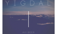 Avi Beer – New Single – Yigdal