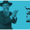 Al Haselah Hoch – Avraham Fried – Tzamah 4