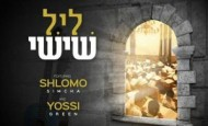 "Inspiring Voice Reviews Yossi Green & Shlomo Simcha ""Layl Shishi"""