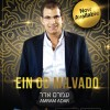 Amram Adar – Ein Od Milvado! Now In Stores – Audio Sampler