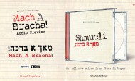 [AUDIO PREVIEW] Naftali Schnitzler Presents: Shmueli Ungar – Mach A Bracha!