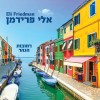 For The First Time In Chassidic Music, Singer Eli Friedman Says Download His New Album For FREE!‏‎