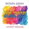 NEW MUSIC! Yehuda Green – Venihapach Hu – Single