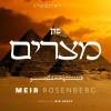 MEIR Rosenberg – Mitzrayim