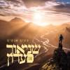 Shneur Sadon – Pashut Anashim (Cover)