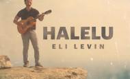 Have You Heard? Must Listen! – Eli Levin – Halelu Ft. Pumpidisa