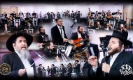 Keili Keili- Mona, Freilach Band, Levy Falkowitz, Shira Choir – קלי קלי – שירה – פריילך – לוי פאלקוויטש – מונה